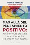 Más allá del pensamiento positivo